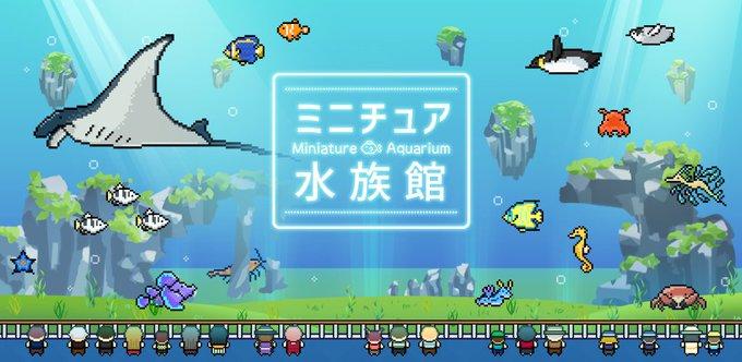 【インタビュー】大人気ゲームを次々リリースし、               日本のカジュアルゲーム市場を牽引。ユーザーを惹きつけ、   収益を拡大している「Global Gear」
