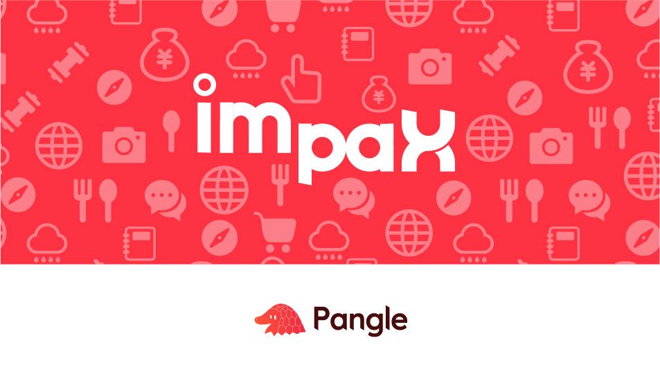 アプリ収益化につながる!Pangle オンラインセミナー開催