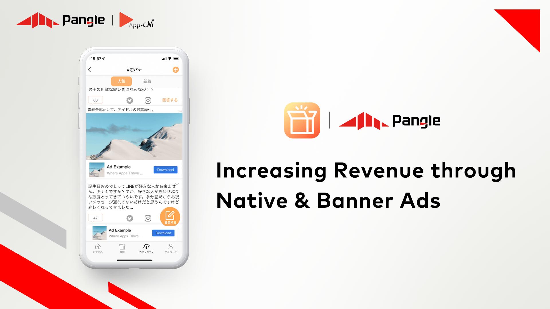 Z世代向け質問型SNSアプリ「BoxFresh」がPangleを活用することで広告収益増加。自社のミッションを実現:アップシーエム