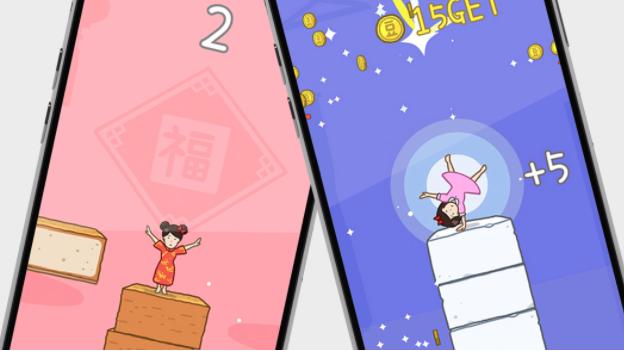 Tofu Girl Triples CVR Through Pangle's Playable Ads