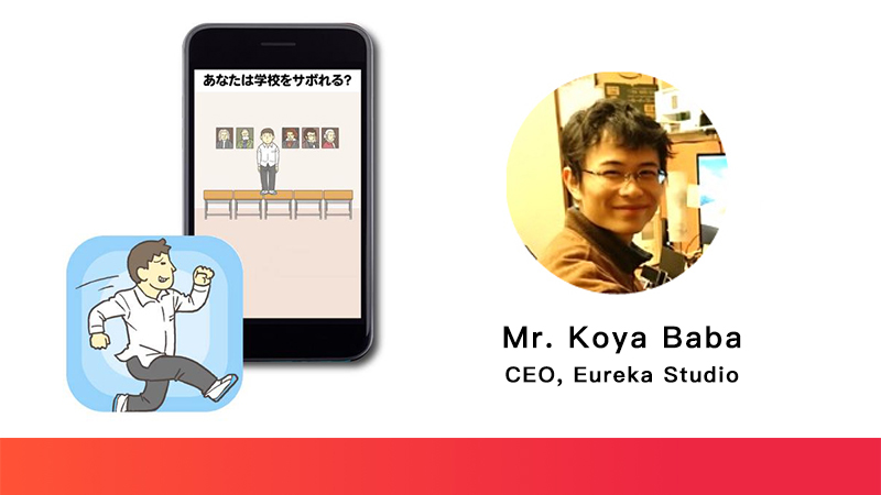Developer Chat: Eureka Studio's Koya Baba Talks Escape Games, Boosting LTV, and More